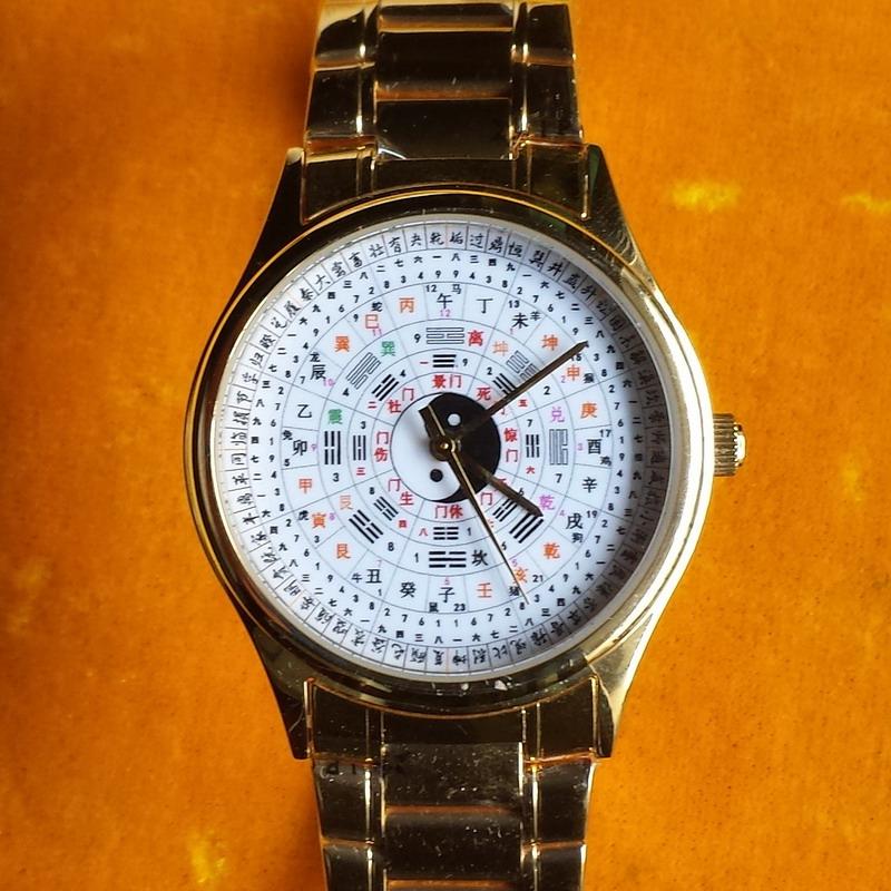 神数能量转运手表最新款