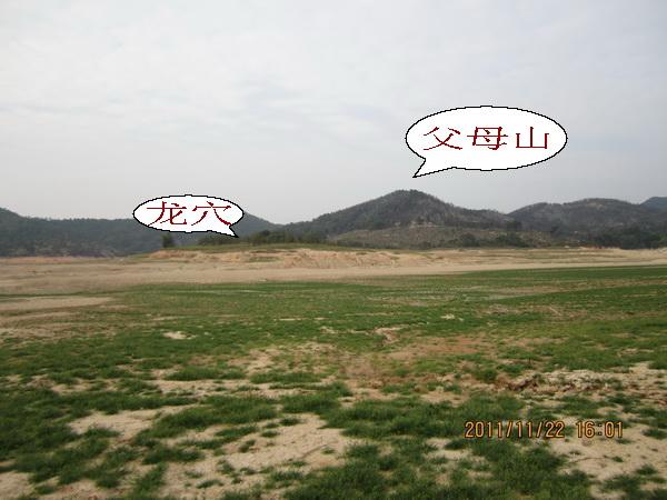 花都刘氏发富祖坟风水研究图解