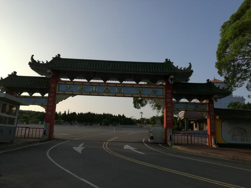 实践检验真理:曾家真传杨公三元风水考验